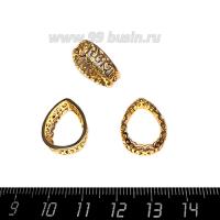 Оправа для страз ажурная  для Капли 14*10 мм, цвет Розоватое золото, 1 штука 062854 - 99 бусин