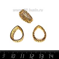 Оправа для страз ажурная для Капли 18*13 мм, цвет Розоватое золото, 1 штука 062855 - 99 бусин