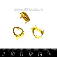 Оправа для страз, Капля 18*12 мм, цвет Золотой, 1 штука 062858 - 99 бусин