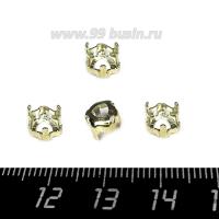 Оправа для страз латунная, форма Триллиант, цвет Никель, размер оправы 7 мм, размер страз для оправы 7 мм 062864 - 99 бусин