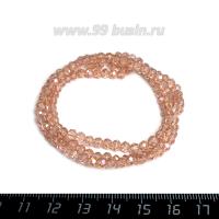 Бусина стеклянная на нити Мелкая грань 4*3,5 мм, цвет розовато-персиковый/радужный, около 40 см/нить, около 140 бусин 062866 - 99 бусин