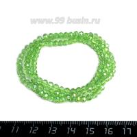 Бусина стеклянная на нити Мелкая грань 4*3,5 мм, цвет светло-зелёный/радужный, около 40 см/нить, около 140 бусин 062868 - 99 бусин
