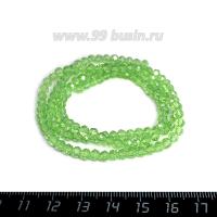 Бусина стеклянная на нити Мелкая грань 4*3,5 мм, цвет светло-зелёный/перламутр, около 40 см/нить, около 140 бусин 062869 - 99 бусин