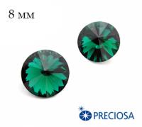 Риволи PRECIOSA Maxima 8 мм Emerald 1 штука 062879 - 99 бусин