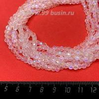 Бусина стеклянная на нити хрустальная круглая 4 мм, цвет бесцветный прозрачный/радужный около 40 см/нить 062888 - 99 бусин