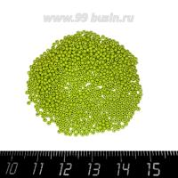 Бисер Чехия непрозрачный, размер 13, арт. 53430, салатовые тона, 5 гр. 062915 - 99 бусин