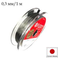 Тросик ювелирный, Япония, 0,3 мм, цвет CLEAR(серебристый) 1 метр 062958 - 99 бусин