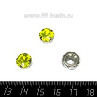 Стразы стеклянные пришивные в латунных цапах Квадрат 10*10 мм цвет лимонный, 1 штука 062963 - 99 бусин