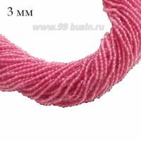Бусины хрустальные граненые на нити 3 мм, цвет розовый, около 36 см нить/123 бусины 062970 - 99 бусин