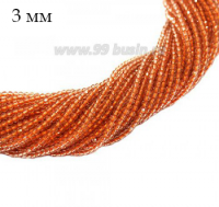 Бусины хрустальные граненые круглые 3 мм на нити, цвет терракотово-оранжевый, около 36 см нить/123 бусины 062980 - 99 бусин