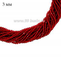 Бусины хрустальные граненые круглые 3 мм на нити, цвет алый, около 36 см нить/123 бусины 062981 - 99 бусин