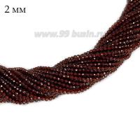 Бусины хрустальные граненые на нити 2 мм, цвет гранат, около 35 см нить/165 бусин 062987 - 99 бусин