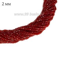 Бусины хрустальные граненые на нити 2 мм, цвет светлый гранат, около 35 см нить/165 бусин 062988 - 99 бусин