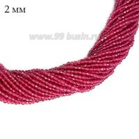 Бусины хрустальные граненые на нити 2 мм, цвет тёмно-розовый, около 35 см нить/165 бусин 062989 - 99 бусин