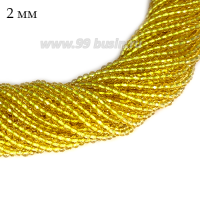 Бусины хрустальные граненые на нити 2 мм, цвет жёлтый шафран, около 35 см нить/165 бусин 062991 - 99 бусин