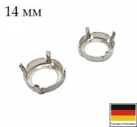 Оправа 14 мм Platinum 4 отверстия 1 штука Германия 062993 - 99 бусин