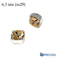 Шатоны (стразы) PRECIOSA MAXIMA пришивные хрустальные, размер ss-29 (6,3 мм), цвет Golden Honey/silver 1штука, Чехия 062996 - 99 бусин