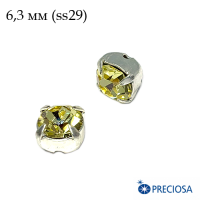 Шатоны (стразы) PRECIOSA MAXIMA пришивные хрустальные, размер ss-29 (6,3 мм), цвет Jonquil/silver 1штука, Чехия 062998 - 99 бусин