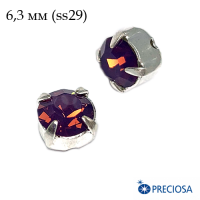 Шатоны (стразы) PRECIOSA MAXIMA пришивные хрустальные, размер ss-29 (6,3 мм), цвет Amethyst Opal/silver 1штука, Чехия 063000 - 99 бусин