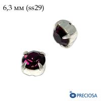 Шатоны (стразы) PRECIOSA MAXIMA пришивные хрустальные, размер ss-29 (6,3 мм), цвет Amethyst/silver 1штука, Чехия 063001 - 99 бусин