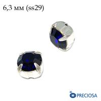 Шатоны (стразы) PRECIOSA MAXIMA пришивные хрустальные, размер ss-29 (6,3 мм), цвет Dark Indigo/silver 1штука, Чехия 063002 - 99 бусин