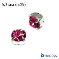 Шатоны (стразы) PRECIOSA MAXIMA пришивные хрустальные, размер ss-29 (6,3 мм), цвет Rose/silver 1штука, Чехия 063004 - 99 бусин