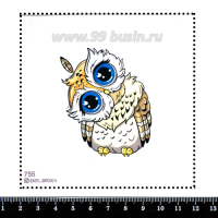 Шаблон для броши Глазастик совёныш с пёрышком, фетр Корея Премиум, толщина 1,25 мм, размер 10*10 см 063042 - 99 бусин