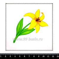 Шаблон для броши Жёлтая лилия, фетр Корея Премиум, толщина 1,25 мм, размер 10*10 см 063068 - 99 бусин