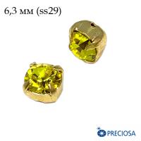 Шатоны (стразы) PRECIOSA MAXIMA пришивные хрустальные, размер ss-29 (6,3 мм), цвет Citrine/gold 1штука, Чехия 063077 - 99 бусин