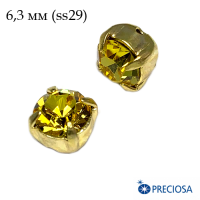Шатоны (стразы) PRECIOSA MAXIMA пришивные хрустальные, размер ss-29 (6,3 мм), цвет Light Topaz/gold 1штука, Чехия 063078 - 99 бусин
