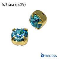 Шатоны (стразы) PRECIOSA MAXIMA пришивные хрустальные, размер ss-29 (6,3 мм), цвет Aqua Bohemica/gold 1штука, Чехия 063083 - 99 бусин