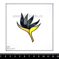 Шаблон для броши Стрелиция в жёлто-серых тонах, фетр Корея Премиум, толщина 1,25 мм, размер 10*10 см 063090 - 99 бусин