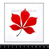 Шаблон для броши Лист Каштана красный, фетр Корея Премиум, толщина 1,25 мм, размер 10*10 см 063093 - 99 бусин