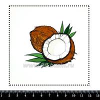 Шаблон для броши Кокосы, фетр Корея Премиум, толщина 1,25 мм, размер 10*10 см 063129 - 99 бусин