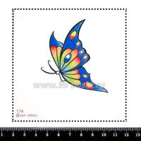 Шаблон для броши Бабочка фантазийная, фетр Корея Премиум, толщина 1,25 мм, размер 10*10 см 063151 - 99 бусин