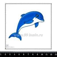 Шаблон для броши Дельфинчик, фетр Корея Премиум, толщина 1,25 мм, размер 10*10 см 063163 - 99 бусин