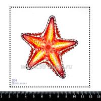 Шаблон для броши Морская звезда коралловая, фетр Корея Премиум, толщина 1,25 мм, размер 10*10 см 063170 - 99 бусин