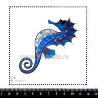Шаблон для броши Морской конёк синий, фетр Корея Премиум, толщина 1,25 мм, размер 10*10 см 063172 - 99 бусин