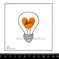 Шаблон для броши Лампочка Love, фетр Корея Премиум, толщина 1,25 мм, размер 10*10 см 063183 - 99 бусин