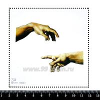 "Шаблон для броши Фрагмент картины ""Сотворение Адама"", фетр Корея Премиум, толщина 1,25 мм, размер 10*10 см 063188 - 99 бусин"