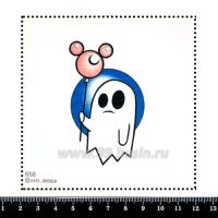 Шаблон для броши Приведение с воздушным шариком, фетр Корея Премиум, толщина 1,25 мм, размер 10*10 см 063202 - 99 бусин