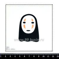"""Шаблон для броши """"Унесённые призраками"""", фетр Корея Премиум, толщина 1,25 мм, размер 10*10 см 063203 - 99 бусин"""