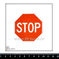 "Шаблон для броши Знак ""Стоп"", фетр Корея Премиум, толщина 1,25 мм, размер 10*10 см 063223 - 99 бусин"