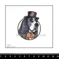 Шаблон для броши Мистер Спаниель 1051, фетр Корея Премиум, толщина 1,25 мм, размер 10*10 см 063245 - 99 бусин