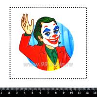 Шаблон для броши Джокер 896, фетр Корея Премиум, толщина 1,25 мм, размер 10*10 см 063265 - 99 бусин