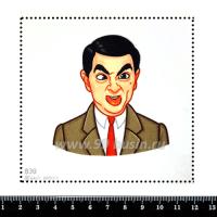 Шаблон для броши Мистер Бин 839, фетр Корея Премиум, толщина 1,25 мм, размер 10*10 см 063272 - 99 бусин