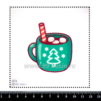 Шаблон для броши Какао с маршмеллоу, фетр Корея Премиум, толщина 1,25 мм, размер 10*10 см 063308 - 99 бусин