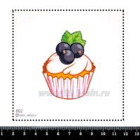 Шаблон для броши Капкейк черная смородина, фетр Корея Премиум, толщина 1,25 мм, размер 10*10 см 063318 - 99 бусин