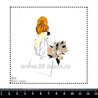 Шаблон для броши Девушка с пионами и сумкой 969, фетр Корея Премиум, толщина 1,25 мм, размер 10*10 см 063377 - 99 бусин
