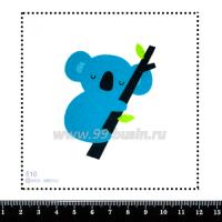 Шаблон для броши Коала 510, фетр Корея Премиум, толщина 1,25 мм, размер 10*10 см 063460 - 99 бусин